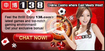 138 betting online